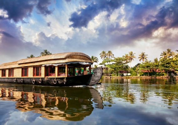 Best Honeymoon, Backwater Trip